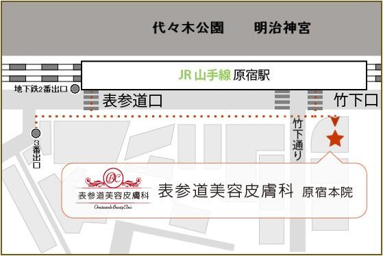 表参道皮膚科への地図